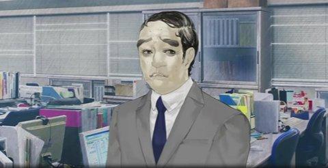 真流行り神2 田中一郎