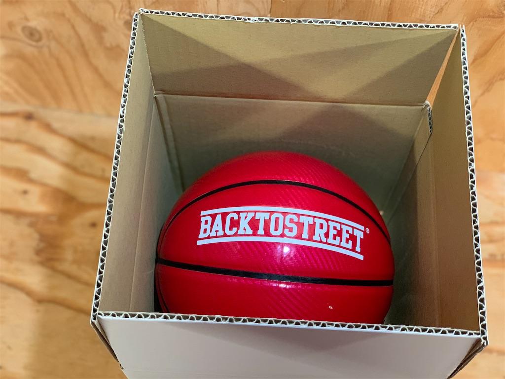 f:id:basketballgear:20201209164124j:image