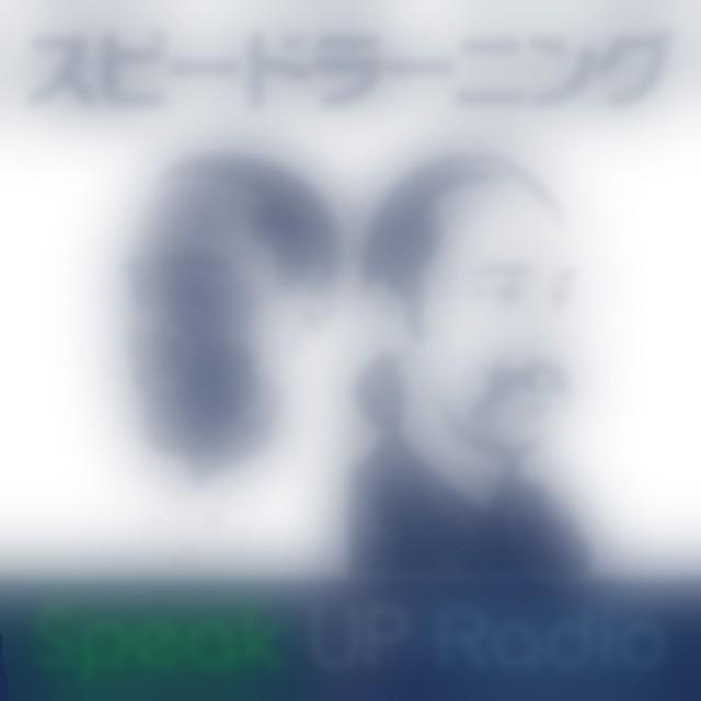 f:id:bassan3:20180111181147j:image