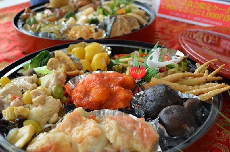 中華料理をベースとしたメニューがたくさん