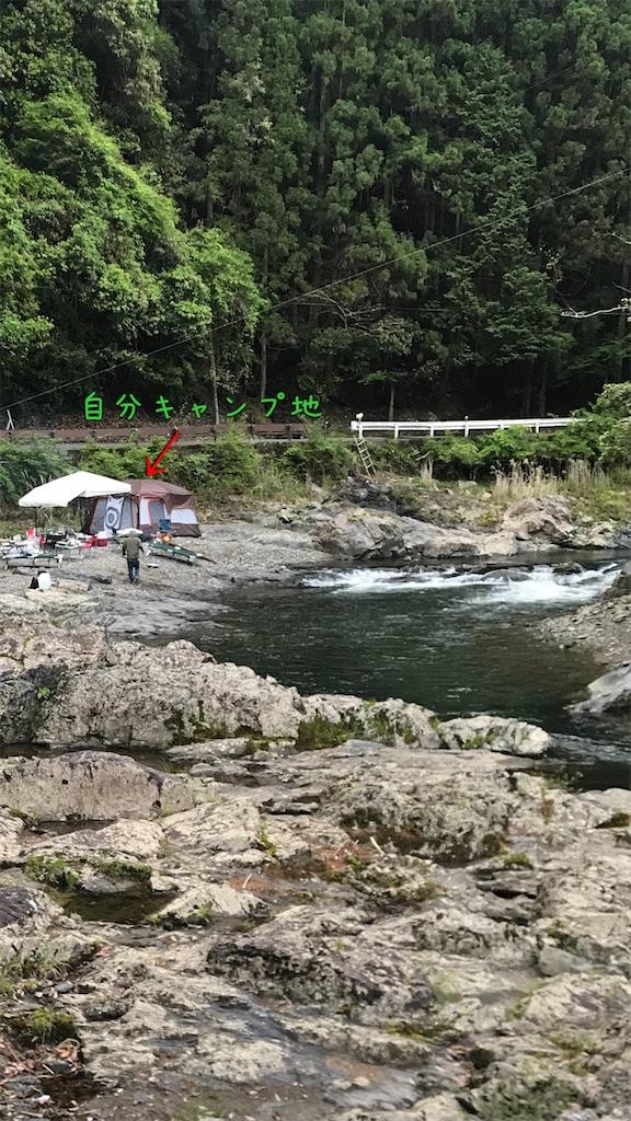 f:id:bassfishingfishing:20210506222005j:image