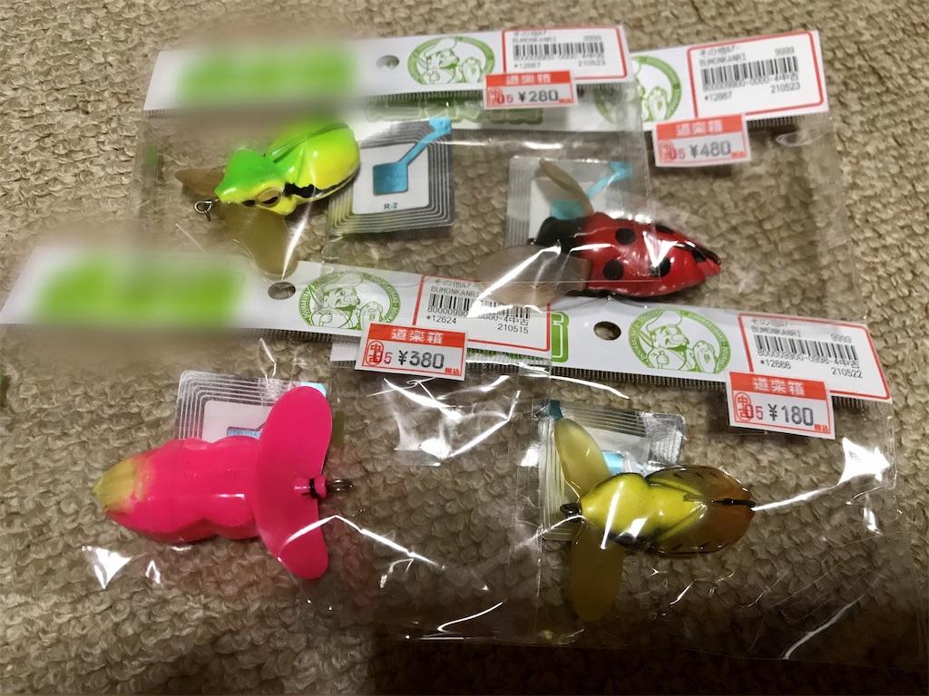 f:id:bassfishingfishing:20210528201056j:image
