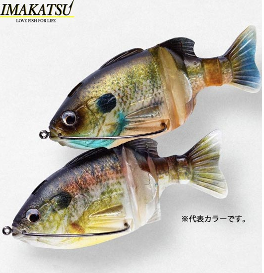 f:id:basssoku:20170611211619p:plain