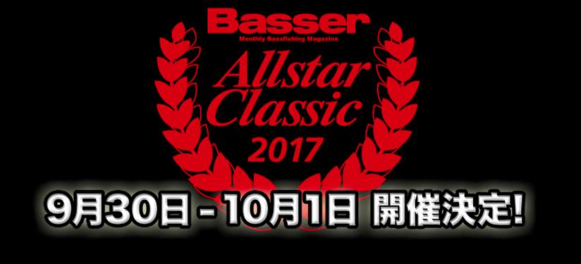 f:id:basssoku:20170615023807p:plain