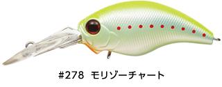 f:id:basssoku:20170804052709j:plain