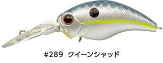f:id:basssoku:20170804052812j:plain
