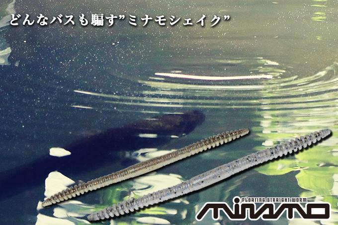 f:id:basssoku:20170805003053j:plain