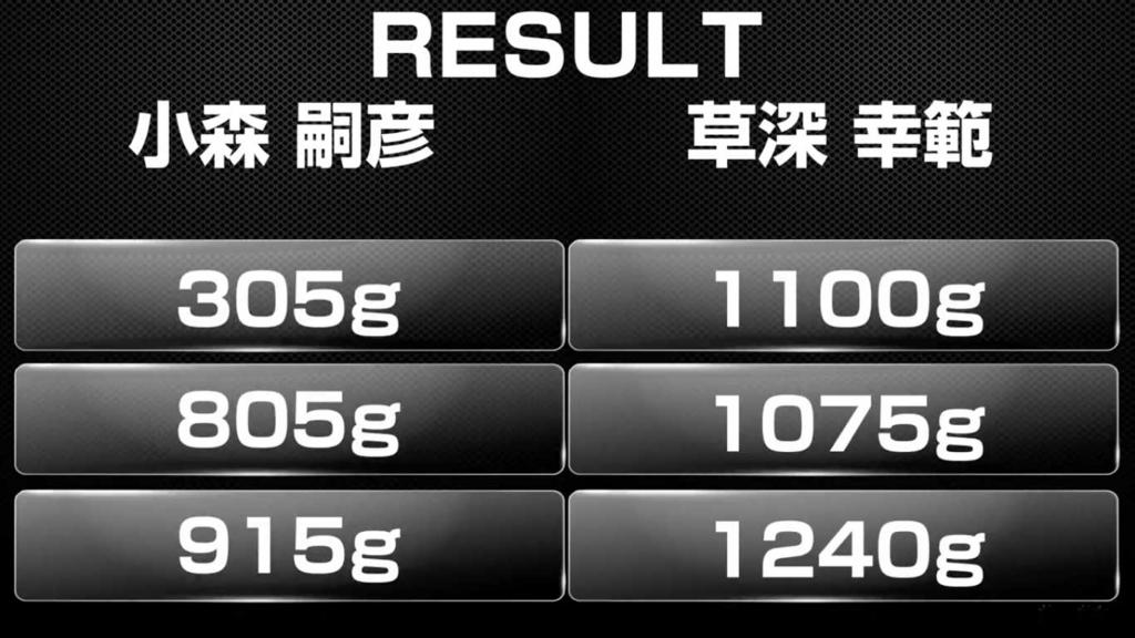 f:id:basssoku:20170813081811j:plain