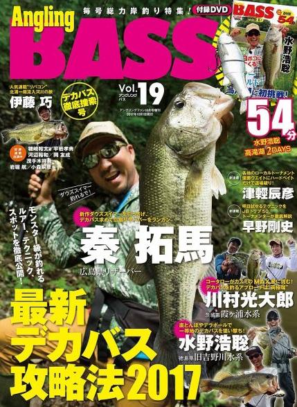 f:id:basssoku:20170820223522p:plain