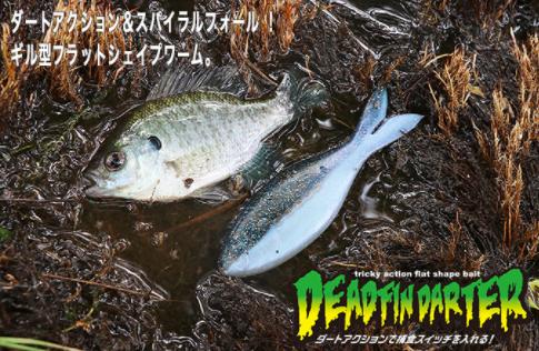 f:id:basssoku:20170822210915p:plain