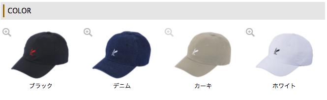 f:id:basssoku:20170906121224p:plain