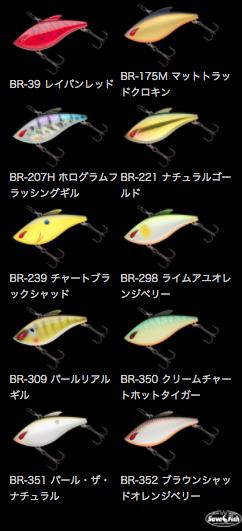 f:id:basssoku:20170911030810p:plain