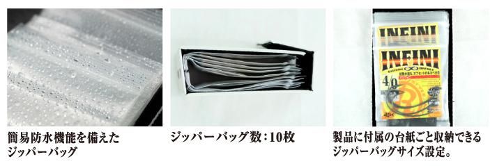 f:id:basssoku:20170919172605p:plain