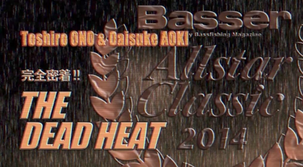f:id:basssoku:20170925011017p:plain