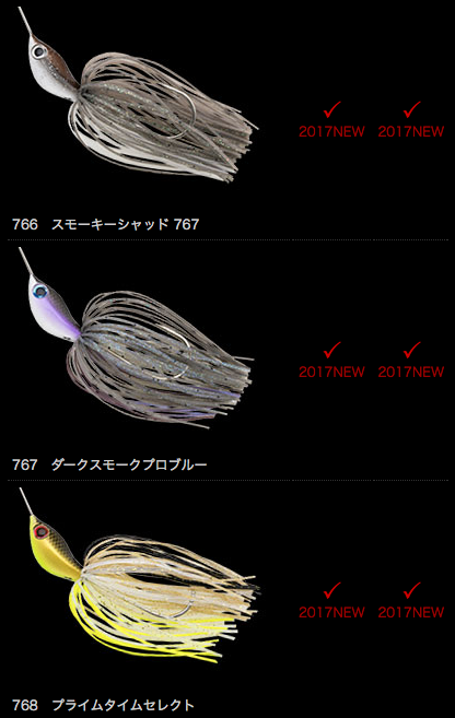 f:id:basssoku:20170929014927p:plain
