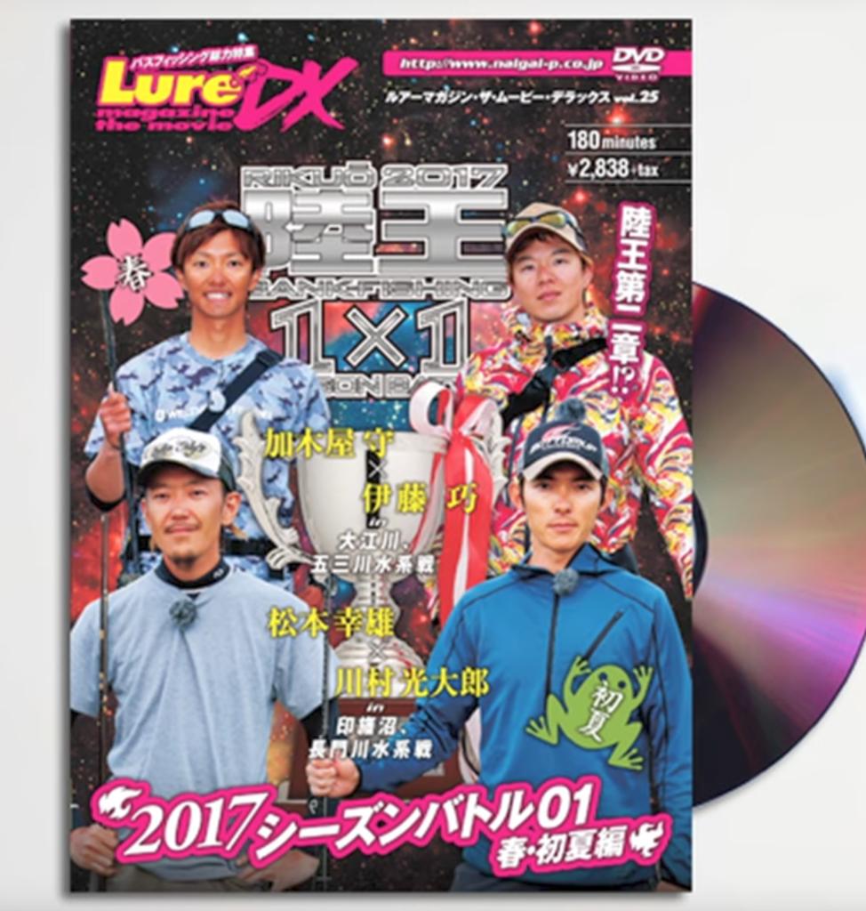f:id:basssoku:20171019154349p:plain