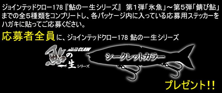 f:id:basssoku:20171020211240p:plain