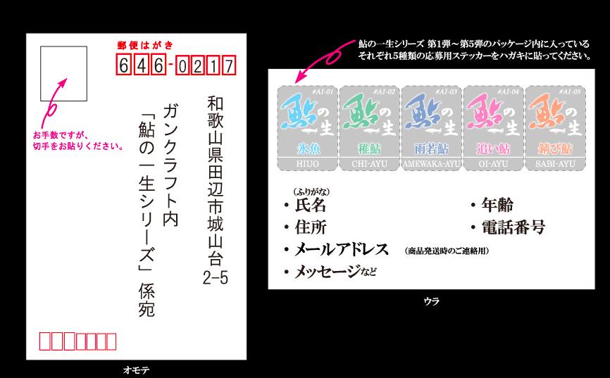 f:id:basssoku:20171020211659p:plain