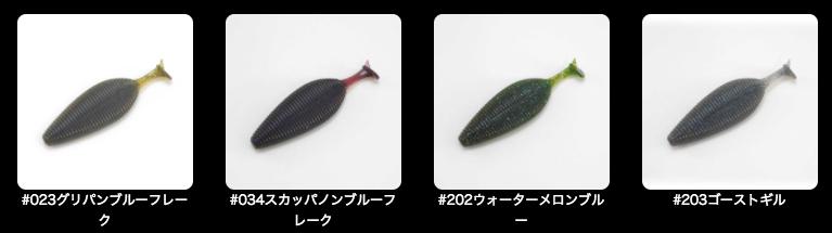 f:id:basssoku:20171025045812p:plain