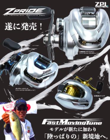 f:id:basssoku:20171102125022p:plain