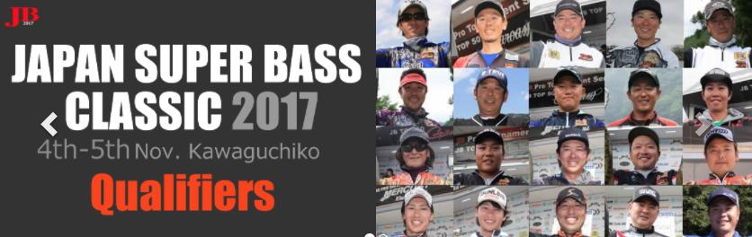 f:id:basssoku:20171104152958p:plain