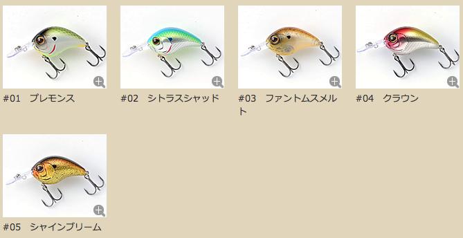 f:id:basssoku:20171116025022p:plain