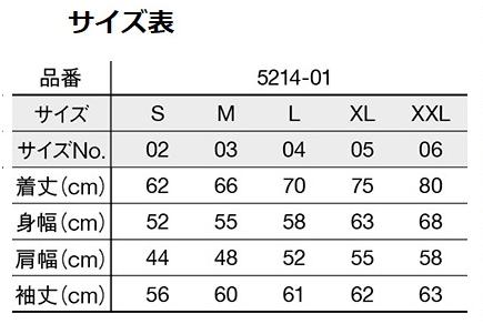 f:id:basssoku:20171116035647p:plain