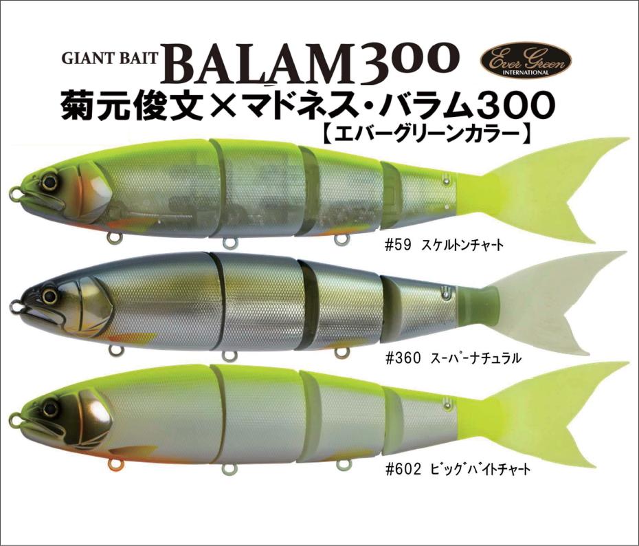 f:id:basssoku:20171125162855j:plain