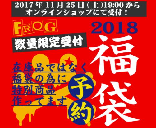 f:id:basssoku:20171125200005p:plain