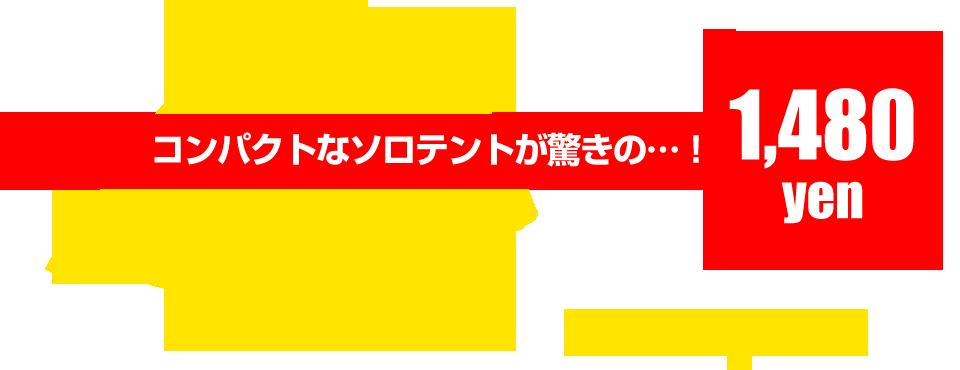 f:id:basssoku:20171130184549p:plain