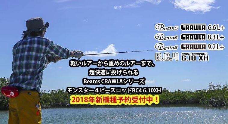f:id:basssoku:20171209114044p:plain