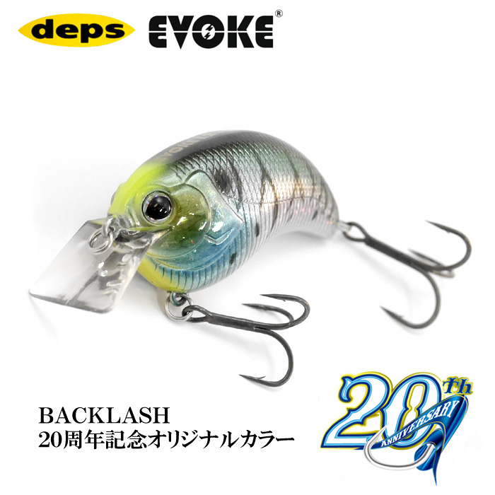 f:id:basssoku:20171213112600j:plain
