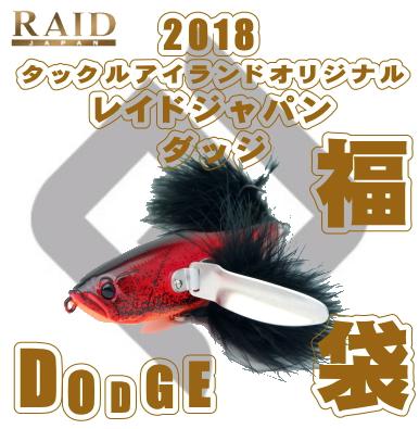f:id:basssoku:20171215194226p:plain