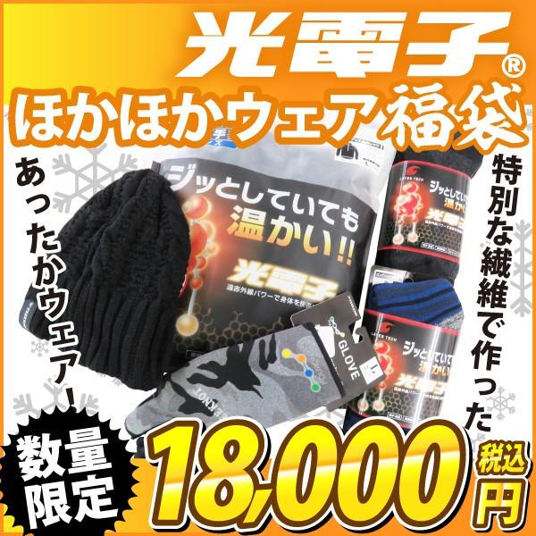 f:id:basssoku:20171217023558j:plain