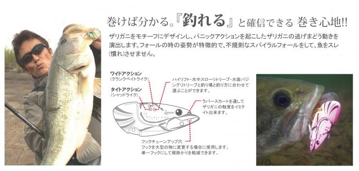 f:id:basssoku:20171218205227j:plain
