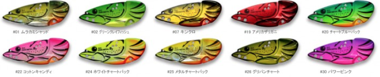 f:id:basssoku:20171218205839p:plain