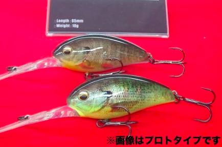f:id:basssoku:20171220105633p:plain