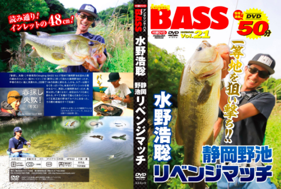 f:id:basssoku:20171220142935p:plain