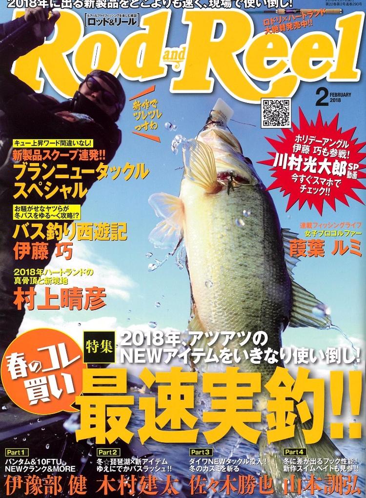 f:id:basssoku:20171224003032j:plain