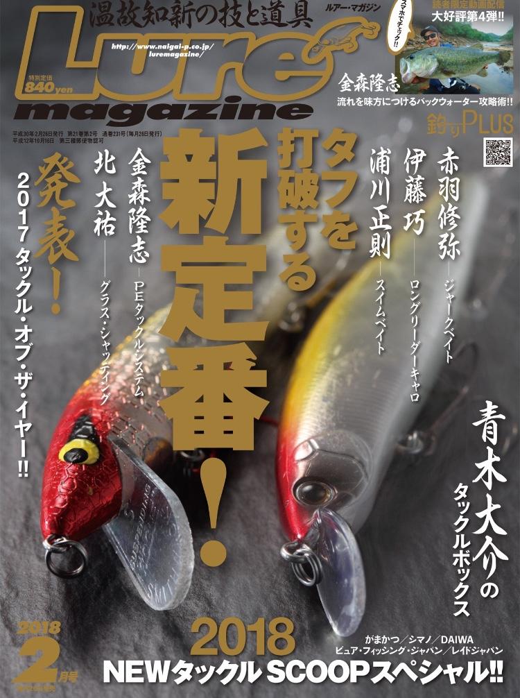 f:id:basssoku:20171224003120j:plain