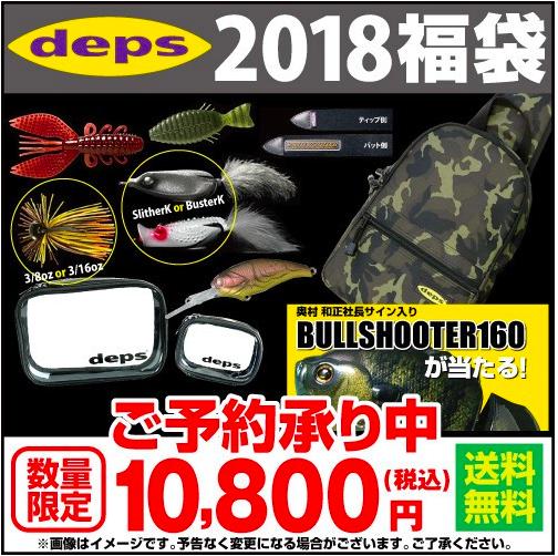 f:id:basssoku:20171226213953p:plain