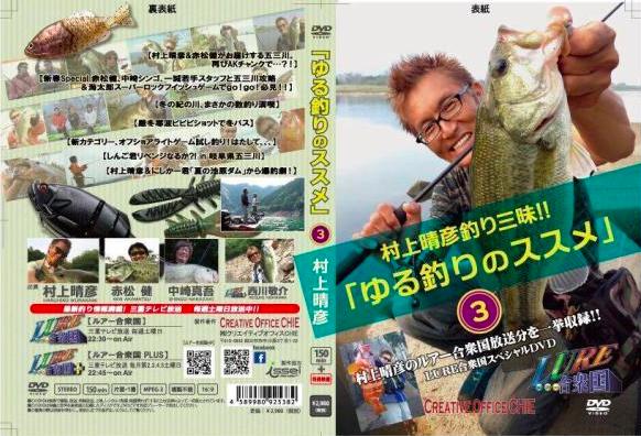 f:id:basssoku:20171227210143p:plain