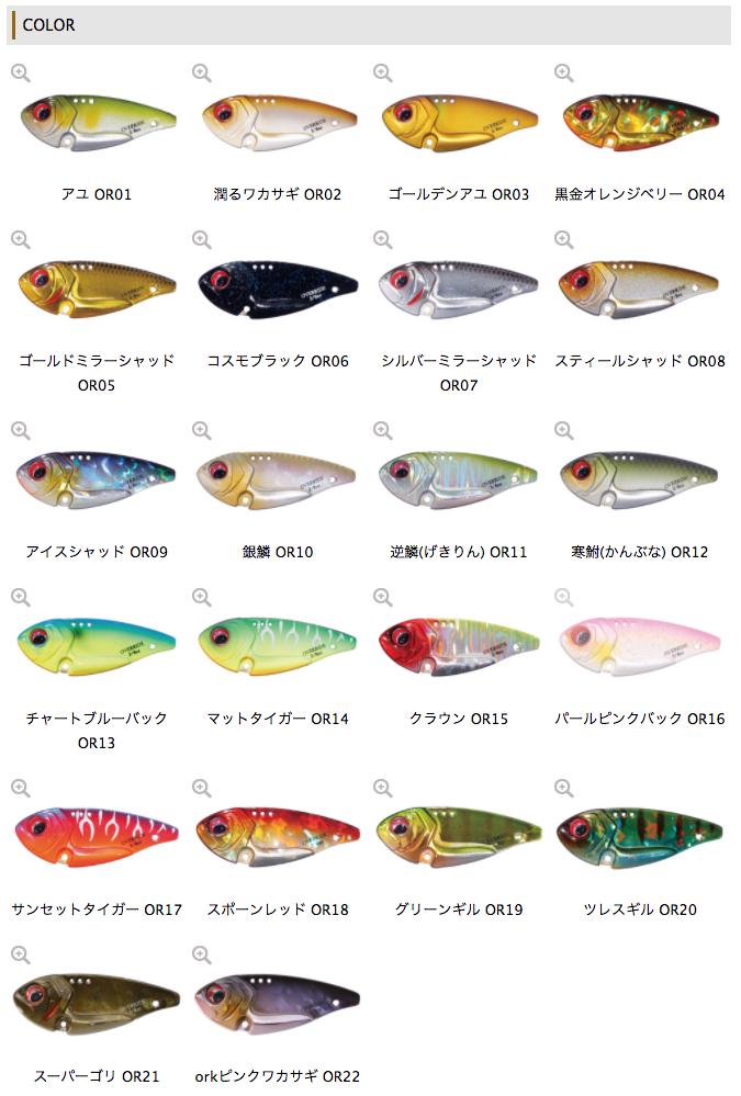 f:id:basssoku:20171229010701p:plain