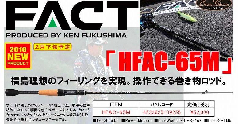 f:id:basssoku:20180126072726p:plain