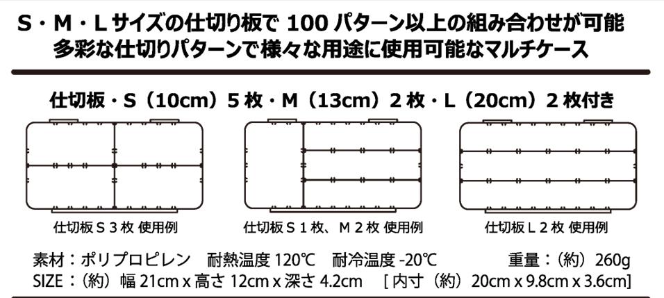f:id:basssoku:20180127162001j:plain