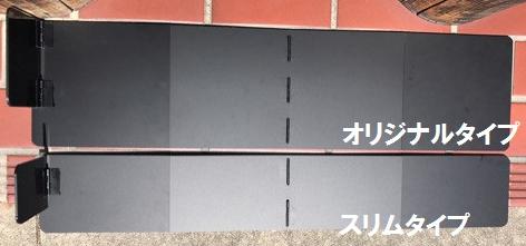 f:id:basssoku:20180131205015p:plain