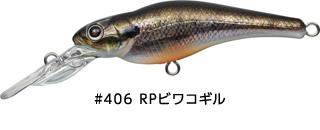 f:id:basssoku:20180131205838j:plain