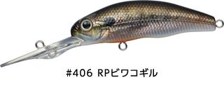 f:id:basssoku:20180131210909j:plain