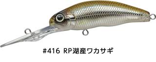 f:id:basssoku:20180131210945j:plain