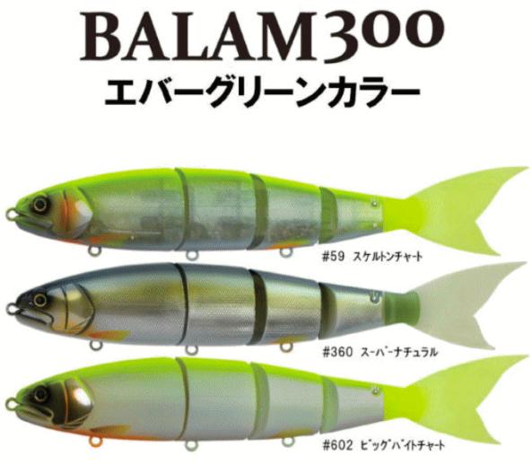 f:id:basssoku:20180212174314p:plain